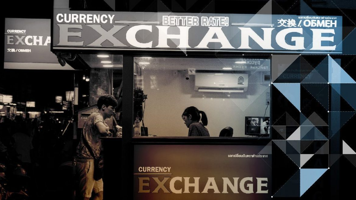 , What is an Initial Exchange Offering (IEO)?