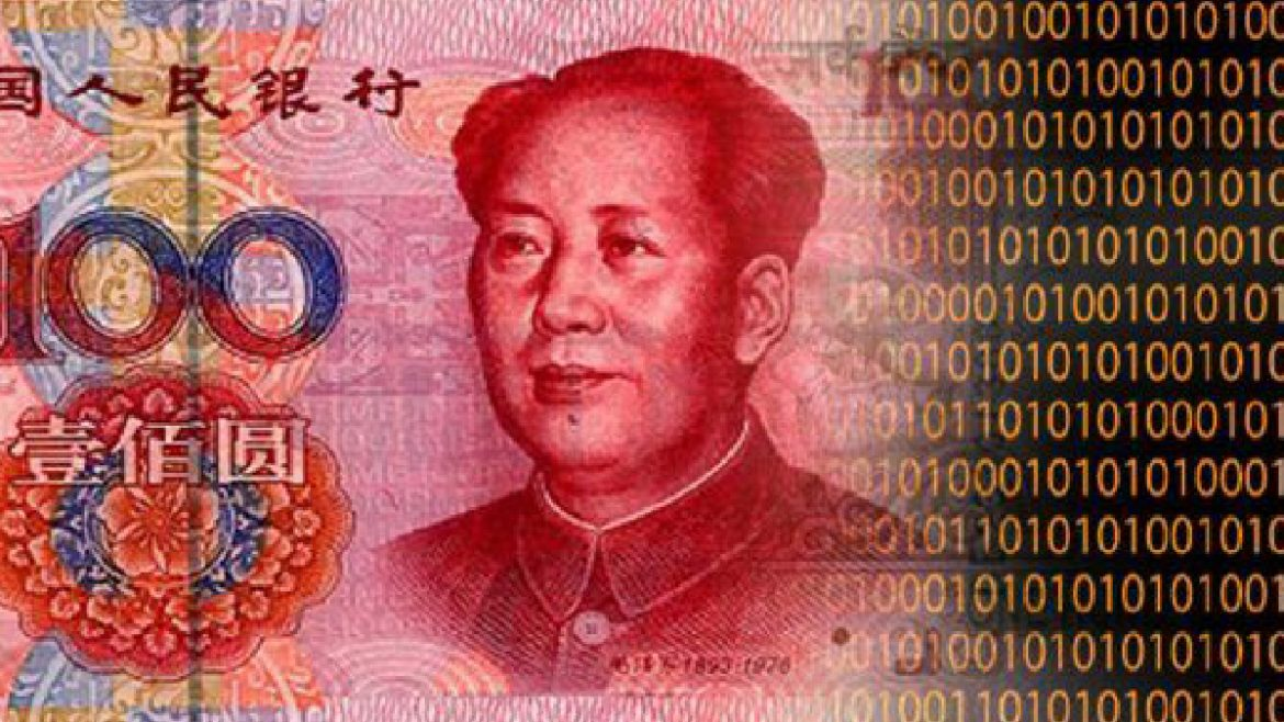 , Guide to China's Digital RMB